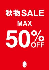 Sale_max50_1