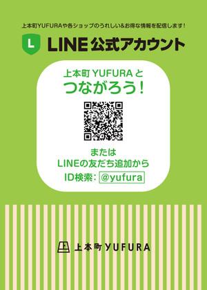 Linepop_a5_ol